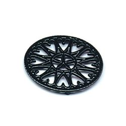"7"" Black Sunburst Cast Iron Wood Stove Trivet"