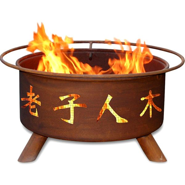 Chinese Symbols Fire Pit image number 0