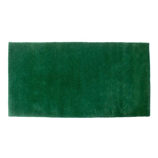 "Minuteman Nottingham Green Rectangular Rug - 44""x22"" image number 0"